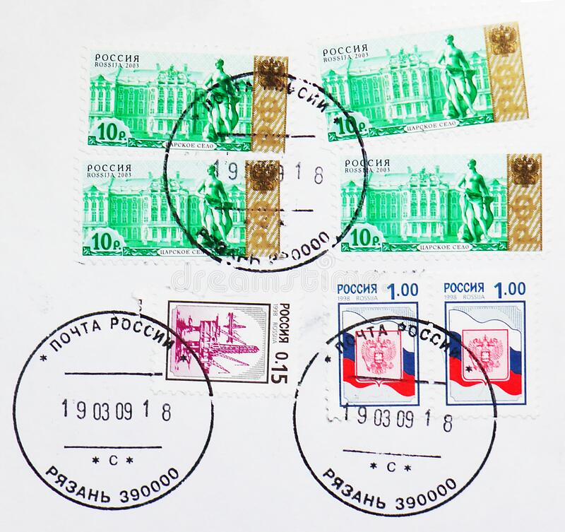 Postage stamp printed in Russia with stamp of Ryazan town Post office shows Tsarskoye Selo, Coat of arms and Oil rigs, serie, royalty free stock photo