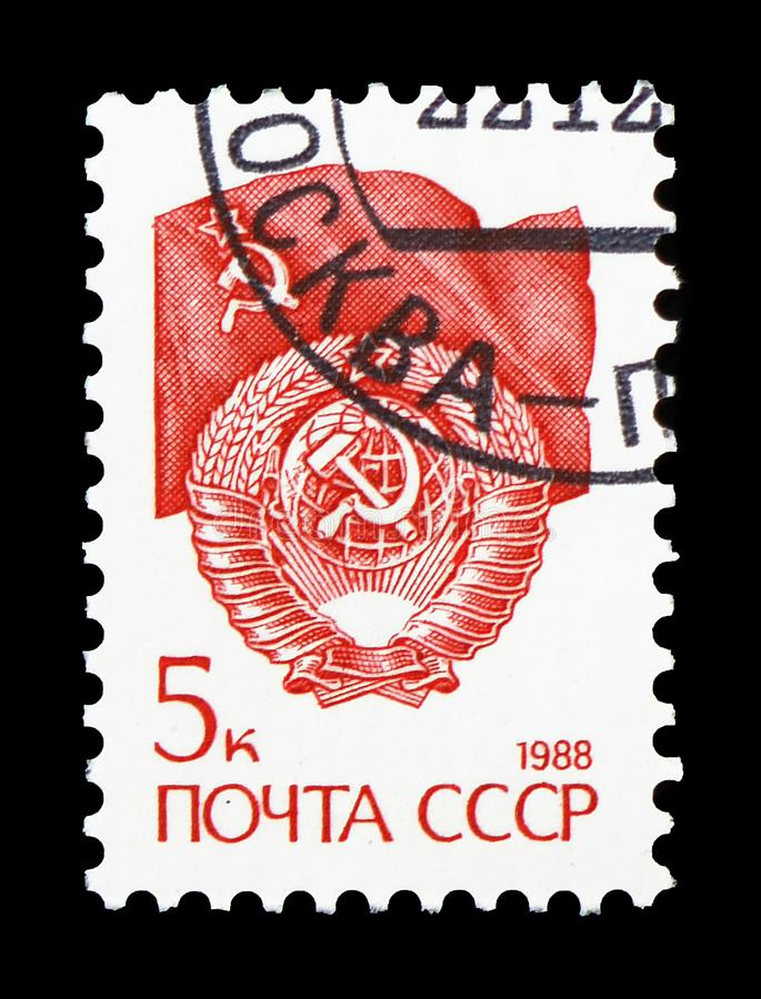 State flag and emblem, Definitive Issue No. 13 serie, circa 1988. MOSCOW, RUSSIA - FEBRUARY 22, 2019: A stamp printed in Soviet Union shows State flag and emblem stock images