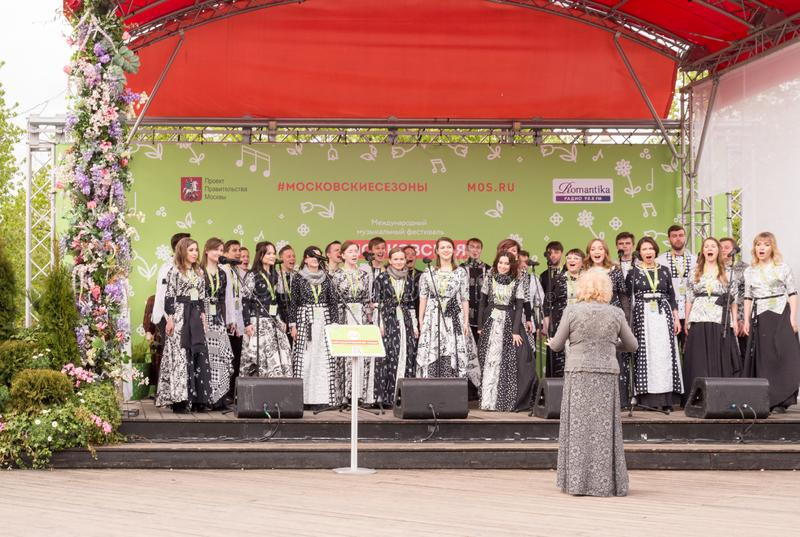 Moscow, Russia: Festival acappella Moscow Spring. Moscow, Russia - May 05. 2019: Festival acappella Moscow Spring on Revolution square. Choir singers performance royalty free stock photos