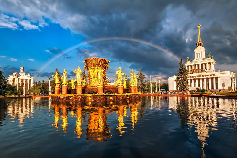 Moscow, Russia. Golden fountain in the national exhibition center, Moscow, Russia stock photos