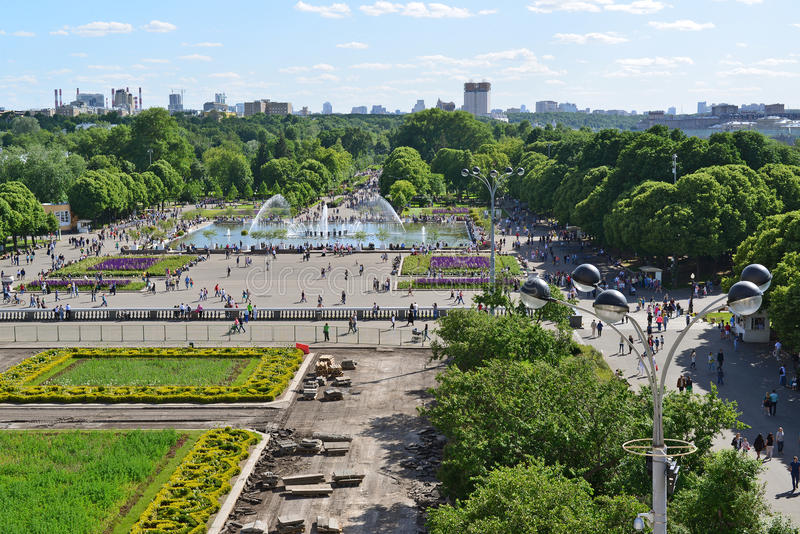 MOSCOW, RUSSIA - 26.06.2015. Gorky Park -Central. Park of Culture and Rest in the summer, top view royalty free stock image