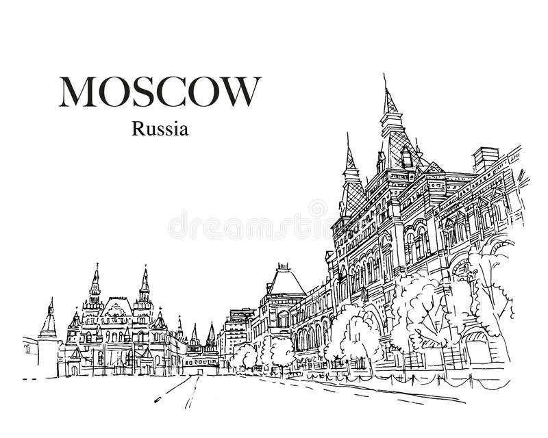 MOSCOW, RUSSIA: Historical Museum building and trade centre GUM on the Red Square. Hand drawn sketch. Poster, postcard royalty free illustration