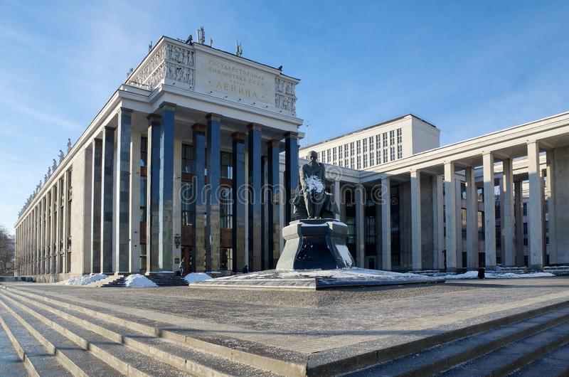 The Russian State Library, Moscow, Russia royalty free stock photos