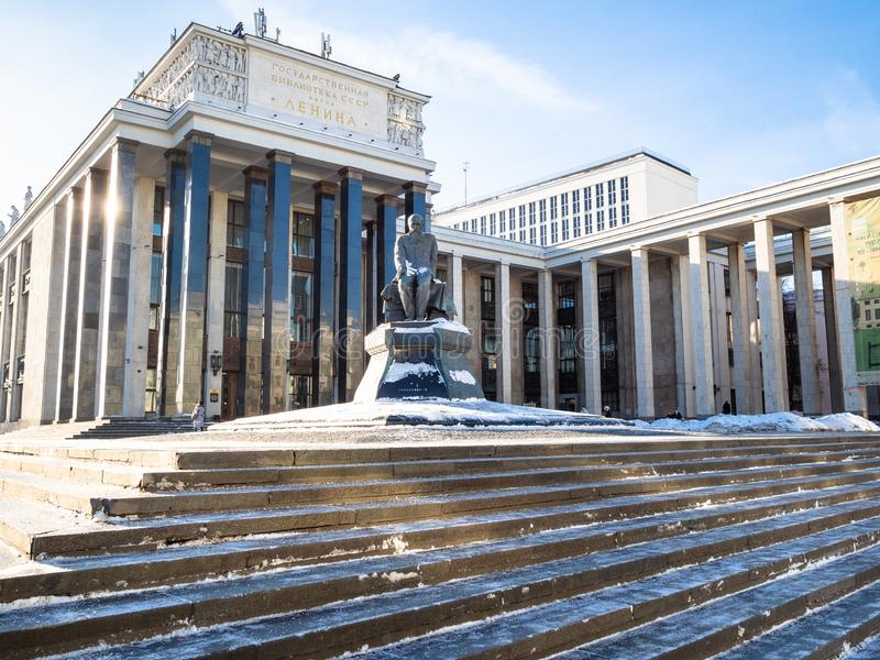 Main building of Russian State Library in Moscow royalty free stock images