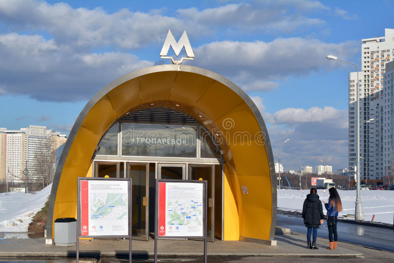 Moscow, Russia - January 29, 2016: the Pavilion of the metro station Troparevo royalty free stock photo