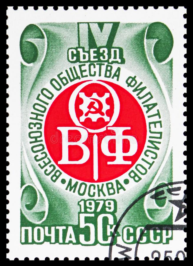 The Fourth Philatelic Society Congressd to , serie, circa 1979. MOSCOW, RUSSIA - JANUARY 4, 2019: A stamp printed in USSR (Russia) devoted to The Fourth royalty free stock images
