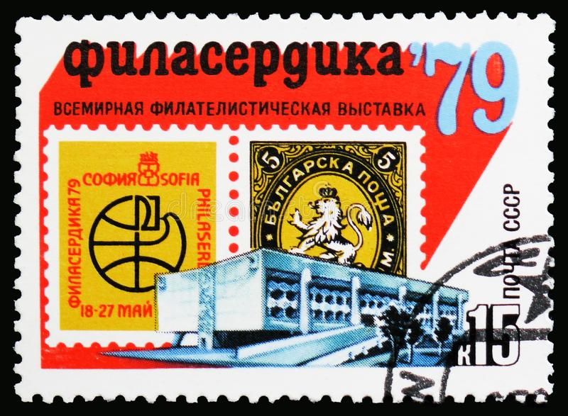 Philaserdica - 79 stamp exhibition, circa 1979. MOSCOW, RUSSIA - JANUARY 4, 2019: A stamp printed in USSR (Russia) devoted to Philaserdica stamp exhibition royalty free stock photos