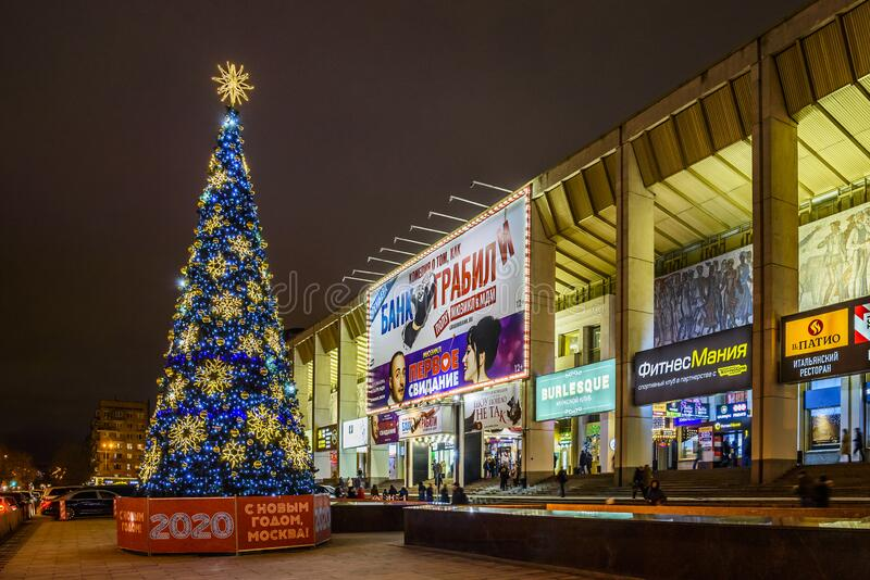 View of the Moscow Youth Palace during the Christmas and New Year holidays on a winter night. royalty free stock images