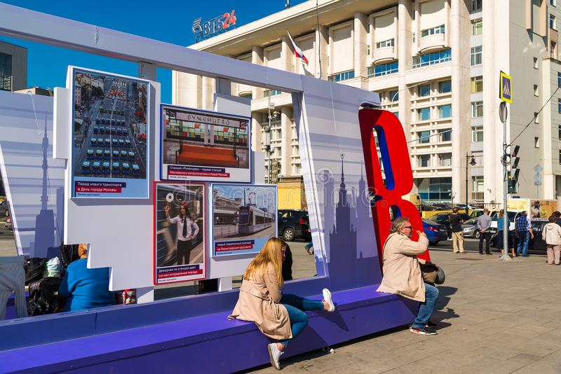 Moscow, Russia - July 24. 2017. Exhibition of history of Moscow metro on square of Myasnitskie vorota. Moscow, Russia - July 24. 2017. Exhibition of the history stock photography