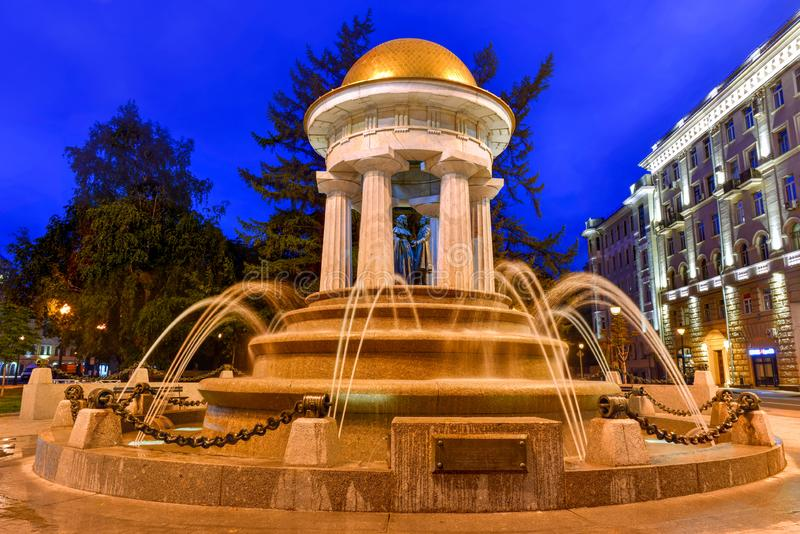 Alexander Pushkin and Natalia Goncharova Fountain - Moscow, Russia. Moscow, Russia - July 6, 2019: The monument fountain-rotunda to Alexander Pushkin and Natalia royalty free stock photos