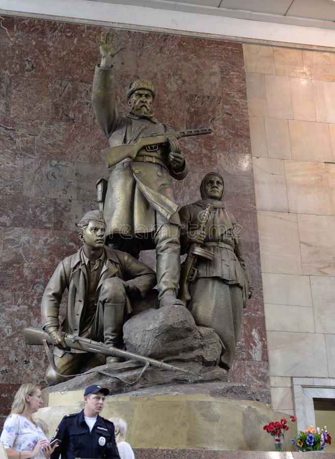 Monument to the partisans of the Great Patriotic War at the metro station `Partizanskaya` in Moscow. royalty free stock images