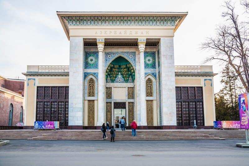 Pavilion 14 `Azerbaijan` `Azerbaijan SSR`, `Computer engineering` at VDNH. MOSCOW, RUSSIA - July 14, 2019: Pavilion 14 `Azerbaijan` `Azerbaijan SSR`, `Computer royalty free stock photo