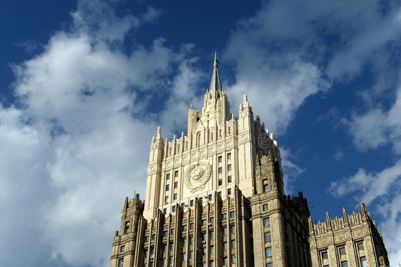 The building of the Ministry of Foreign Affairs of Russia on Smolenskaya Square Moscow stock images
