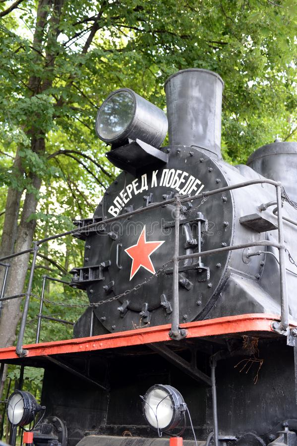 EU-680 - 96 steam locomotive in the museum of military equipment on Poklonnaya Hill in Moscow. MOSCOW, RUSSIA - JUNE 20, 2018: EU-680 - 96 steam locomotive in stock images