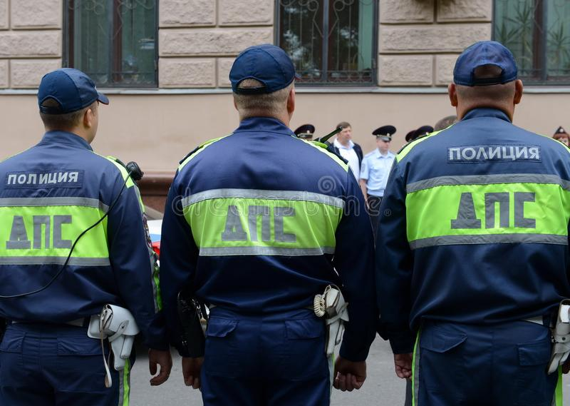 Inspectors of the road police patrol service at the briefing. MOSCOW, RUSSIA - JUNE 20, 2015:Inspectors of the road police patrol service at the briefing royalty free stock photo
