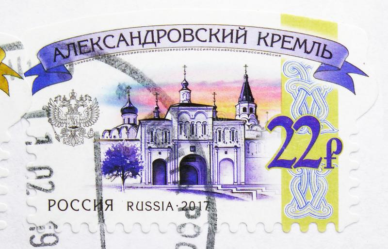 Aleksandrovsky Kremlin, 6th Definitive issue serie, circa 2017. MOSCOW, RUSSIA - JUNE 19, 2019: Postage stamp printed in Russia shows Aleksandrovsky Kremlin, 6th stock image