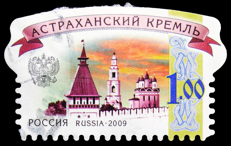 Astrakhan Kremlin, 6th Definitive Issue serie, circa 2009. MOSCOW, RUSSIA - JUNE 19, 2019: Postage stamp printed in Russia shows Astrakhan Kremlin, 6th stock photography