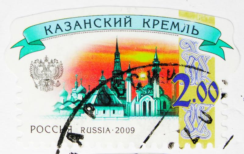 Kazan Kremlin, 6th Definitive issue serie, circa 2009. MOSCOW, RUSSIA - JUNE 19, 2019: Postage stamp printed in Russia shows Kazan Kremlin, 6th Definitive issue stock photo