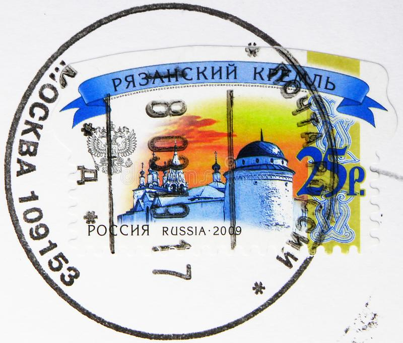 Ryazan Kremlin, 6th Definitive Issue serie, circa 2009. MOSCOW, RUSSIA - JUNE 19, 2019: Postage stamp printed in Russia shows Ryazan Kremlin, 6th Definitive stock image