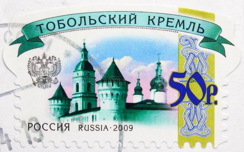 Tobolsk Kremlin, 6th Definitive Issue serie, circa 2009. MOSCOW, RUSSIA - JUNE 19, 2019: Postage stamp printed in Russia shows Tobolsk Kremlin, 6th Definitive royalty free stock photos