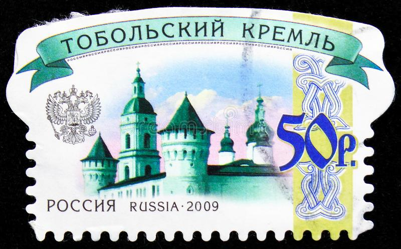 Tobolsk Kremlin, 6th Definitive Issue serie, circa 2009. MOSCOW, RUSSIA - JUNE 19, 2019: Postage stamp printed in Russia shows Tobolsk Kremlin, 6th Definitive stock photos