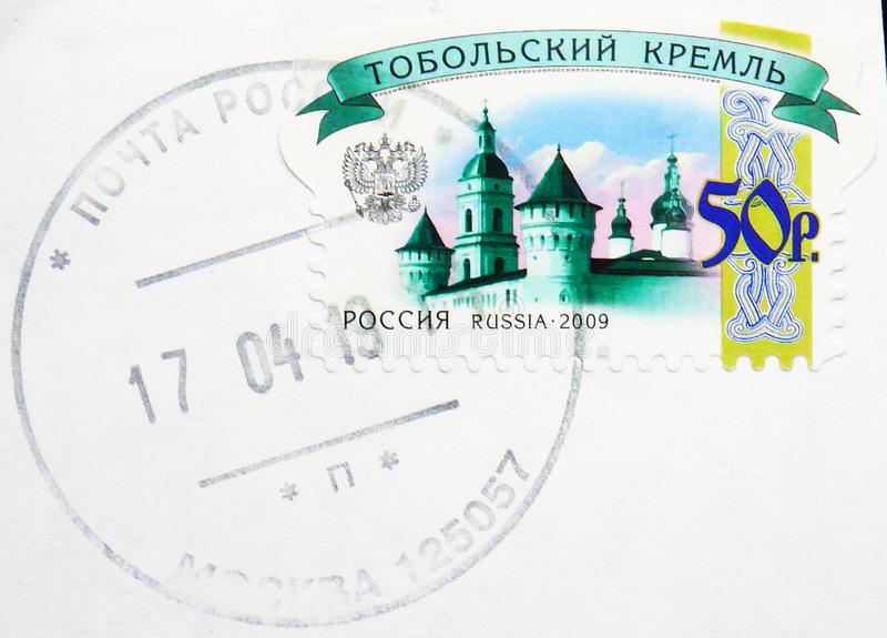 Tobolsk Kremlin, 6th Definitive Issue serie, circa 2009. MOSCOW, RUSSIA - JUNE 19, 2019: Postage stamp printed in Russia shows Tobolsk Kremlin, 6th Definitive royalty free stock photo