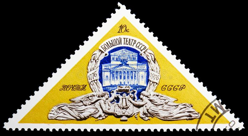 Bicentenary of Bolshoi Theatre, Anniversaries serie, circa 1979. MOSCOW, RUSSIA - JUNE 19, 2019: Postage stamp printed in Soviet Union USSR devoted to stock image