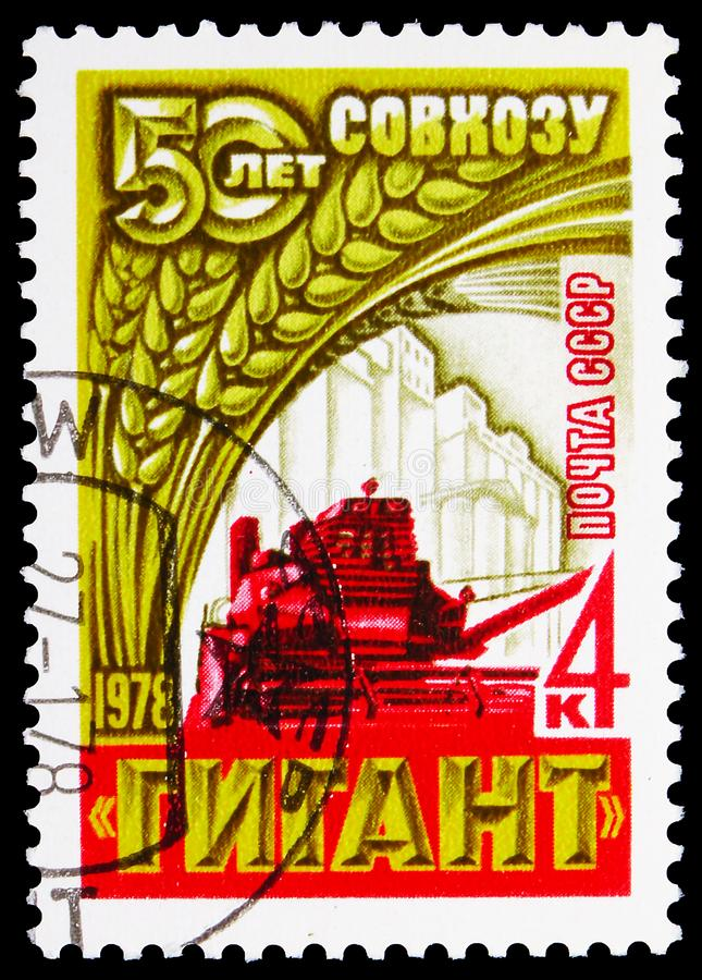50th Anniversary of `Gigant` Collective Farm, circa 1978. MOSCOW, RUSSIA - JUNE 19, 2019: Postage stamp printed in Soviet Union USSR devoted to 50th Anniversary stock photo