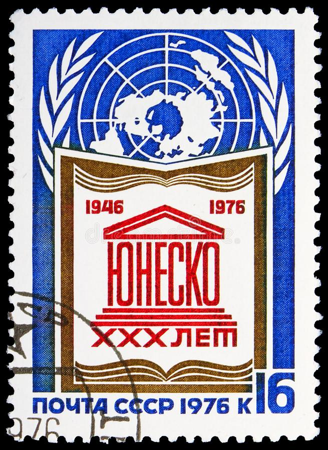 30th Anniversary of UNESCO, Anniversaries serie, circa 1976 royalty free stock images