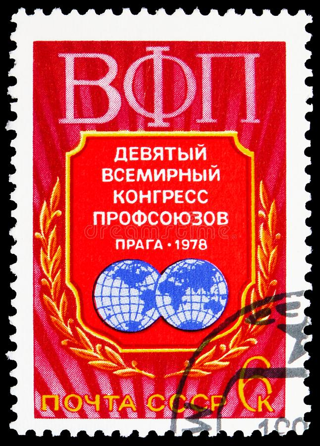9th World Congress of Trade Unions, serie, circa 1978. MOSCOW, RUSSIA - JUNE 19, 2019: Postage stamp printed in Soviet Union USSR devoted to 9th World Congress royalty free stock image
