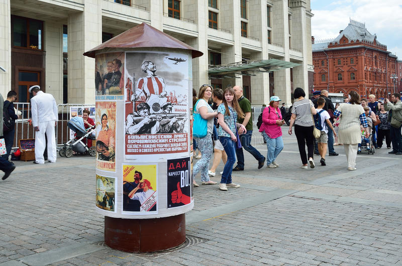 Moscow, Russia, June, 12, 2017, The Soviet poster exhibition at the Manezhnaya square in Moscow stock image