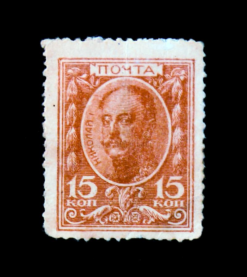 Portrait of Imperor Nikolas I, circa 1911. MOSCOW, RUSSIA - JUNE 26, 2017: A stamp printed in Russia shows portrait of Imperor Nikolas I, circa 1911 stock photography