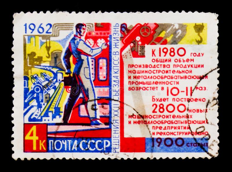 Machine engineering industry, circa 1962. MOSCOW, RUSSIA - JUNE 26, 2017: A stamp printed in USSR Russia shows Machine engineering industry, circa 1962 stock photo
