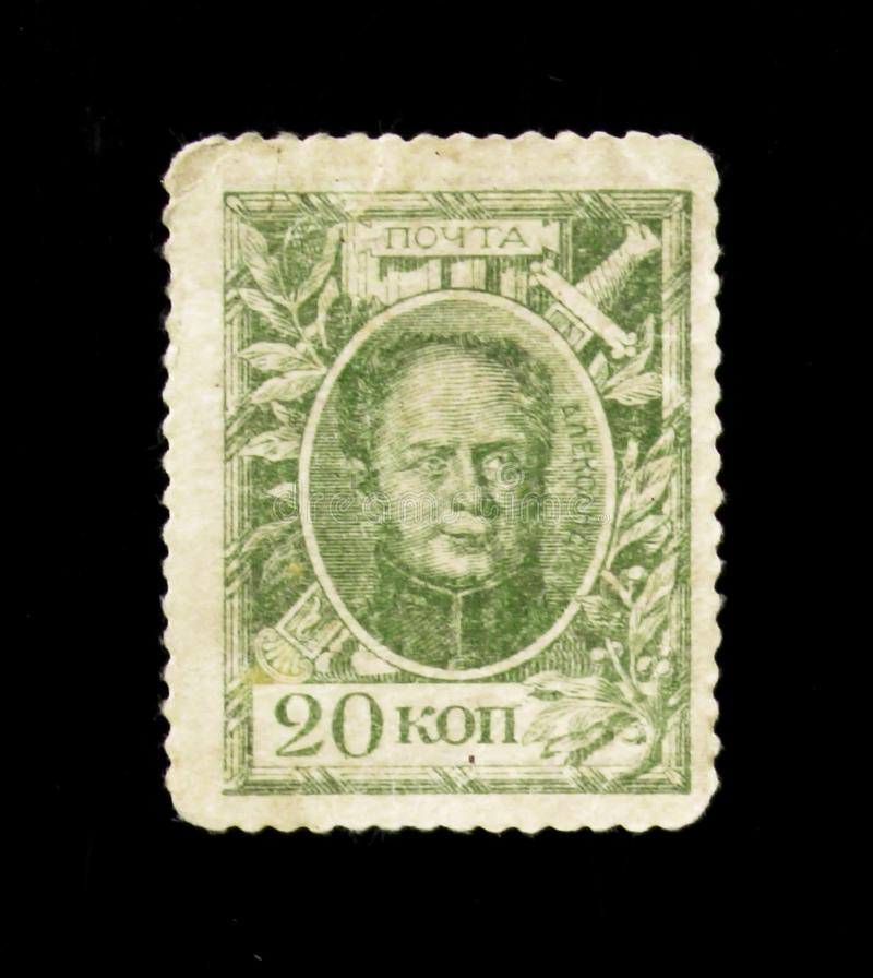 Portrait of Imperor Alexander I, circa 1913. MOSCOW, RUSSIA - JUNE 26, 2017: A stamp printed in USSR Russia shows portrait of Imperor Alexander I, circa 1913 royalty free stock photos