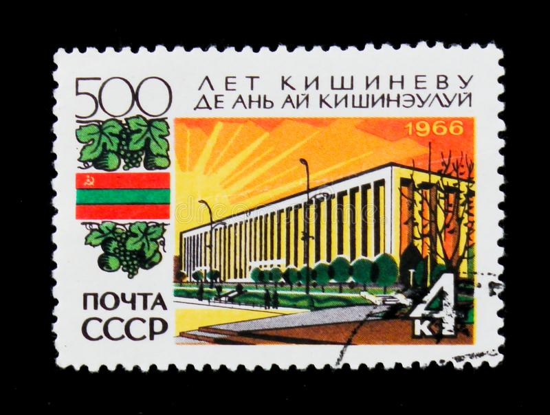500th anniversary of Chisinau city, capital of Moldova, circa 1966. MOSCOW, RUSSIA - JUNE 26, 2017: A stamp printed in USSR Russia shows 500th anniversary of royalty free stock photo