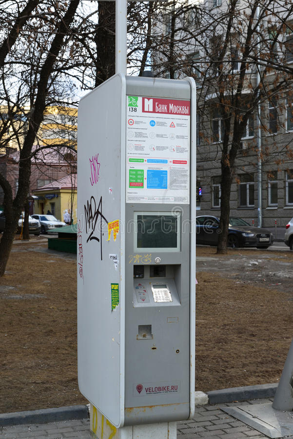 Free Moscow, Russia - March 14, 2016. ATM Of Bank Of Moscow On Garden Ring Stock Images - 69203794