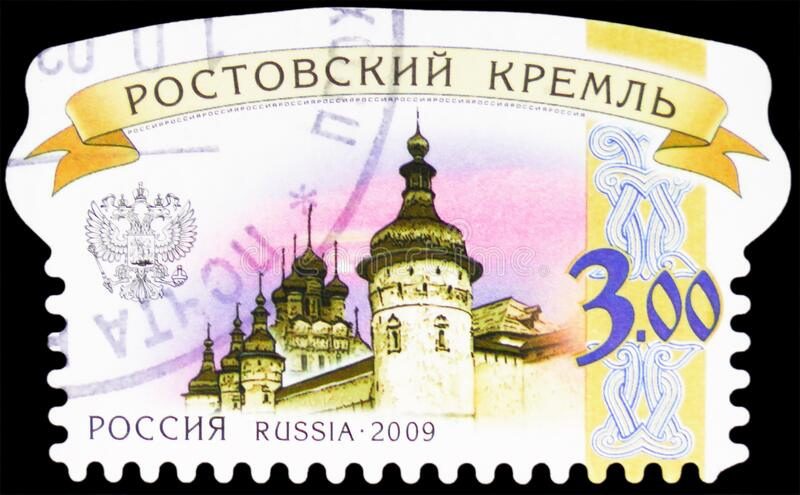 Postage stamps printed in Russia shows Rostov Kremlin, 6th Definitive Issue of Russian Federation serie, circa 2009. MOSCOW, RUSSIA - MARCH 28, 2020: Postage stock photo