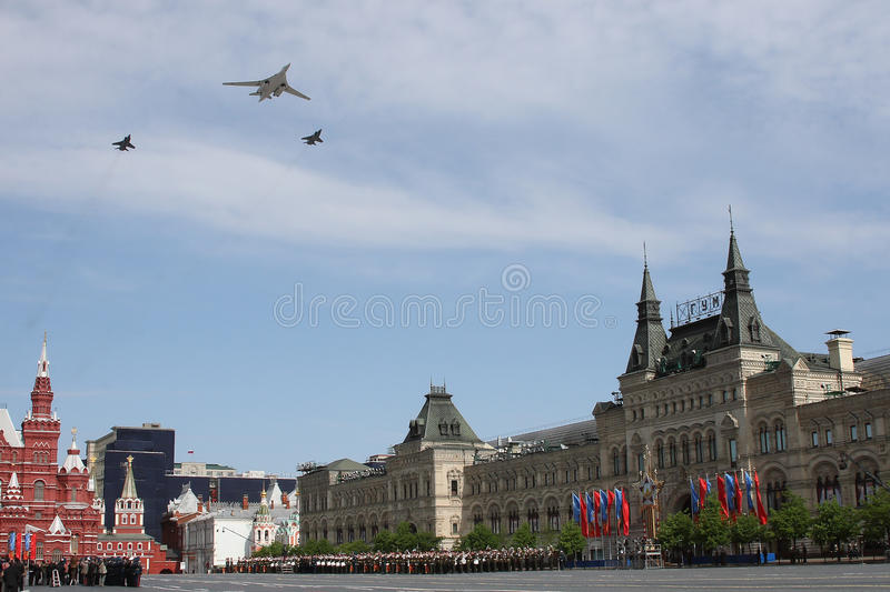 Moscow, Russia - may 09, 2008: celebration of Victory Day WWII parade on red square. Solemn passage of military equipment, flying royalty free stock photography