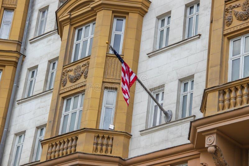 Facade Of Diplomatic Academy Of Ukraine Stock Photo ...