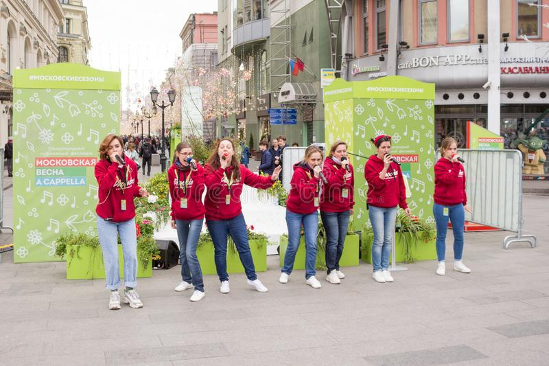 Moscow, Russia. Festival acappella Moscow Spring. Nikolskaya street. Moscow, Russia - May 05. 2019: Festival acappella Moscow Spring. Nikolskaya street.  Choir royalty free stock image