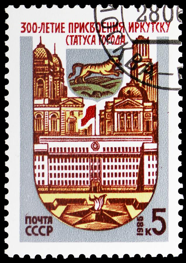 300th Anniversary of Irkutsk, Anniversaries serie, circa 1986. MOSCOW, RUSSIA - MAY 25, 2019: Postage stamp printed in Soviet Union (Russia) devoted to 300th royalty free stock photography