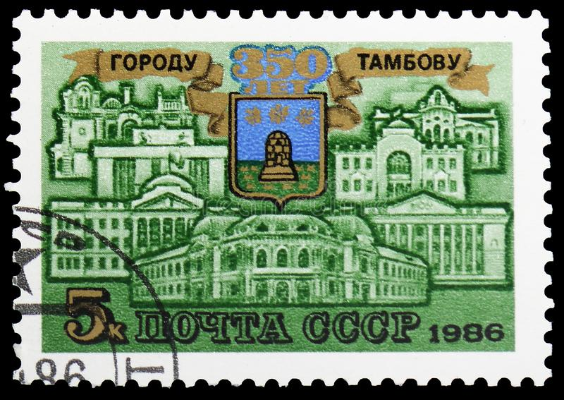 350th years of Tambov, Anniversaries serie, circa 1986. MOSCOW, RUSSIA - MAY 25, 2019: Postage stamp printed in Soviet Union (Russia) devoted to 350th years of royalty free stock photos