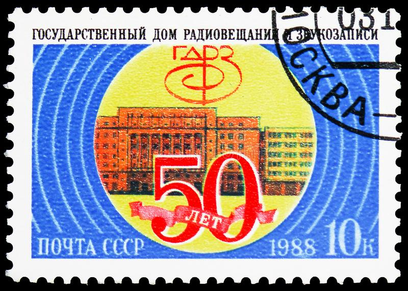 50th Anniversary of State Broadcasting and Sound Recording House, circa 1988. MOSCOW, RUSSIA - MAY 25, 2019: Postage stamp printed in Soviet Union shows 50th royalty free stock images