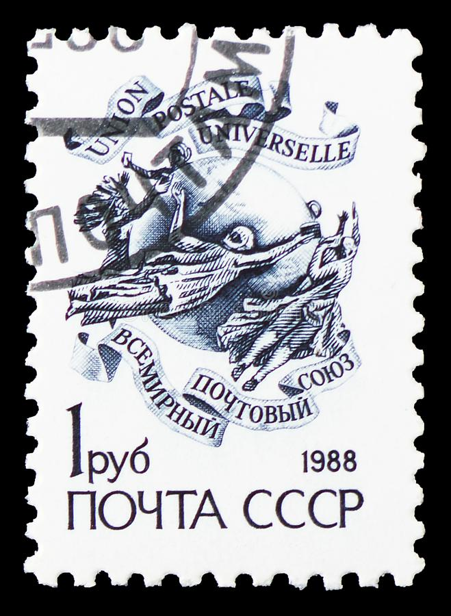 UPU Emblem, Definitive Issue No. 13 serie, circa 1988. MOSCOW, RUSSIA - MAY 25, 2019: Postage stamp printed in Soviet Union shows UPU Emblem, Definitive Issue No royalty free stock image