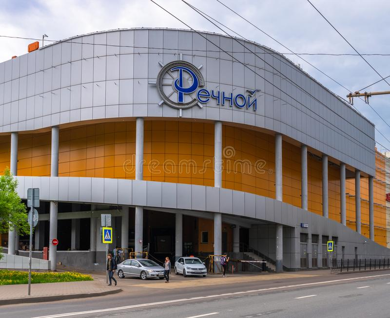 Moscow, Russia -May 15.2019. Rechnoy - shopping and entertainment complex in Levoberezhnyy area of city. Moscow, Russia -May 15.2019. Rechnoy - shopping and stock photography