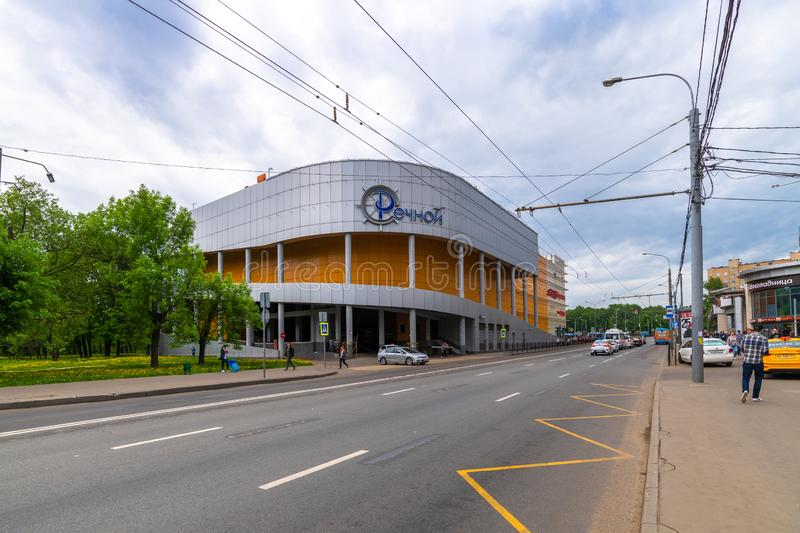 Moscow, Russia -May 15.2019. Rechnoy - shopping and entertainment complex in Levoberezhnyy area of city. Moscow, Russia -May 15.2019. Rechnoy - shopping and royalty free stock photography