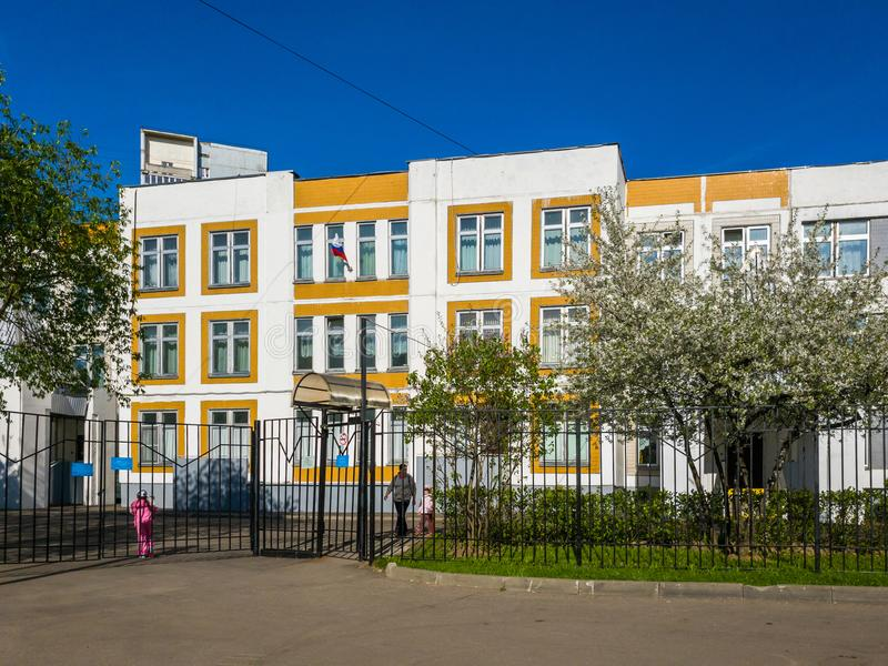 Moscow, Russia - May 11. 2018. Typical state comprehensive school in Zelenograd. Moscow, Russia - May 11. 2018. Typical state comprehensive school in a royalty free stock photography