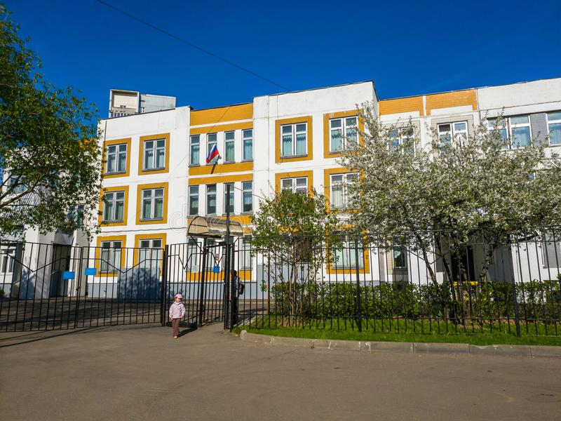 Moscow, Russia - May 11. 2018. Typical state comprehensive school in Zelenograd. Moscow, Russia - May 11. 2018. Typical state comprehensive school in a royalty free stock photo