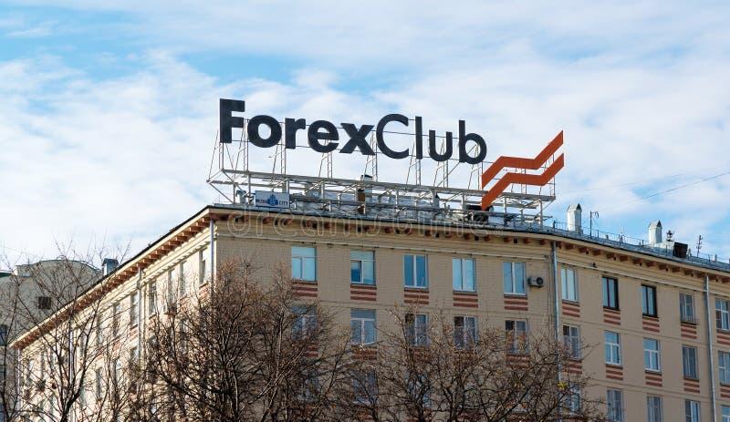Forex Club reviews