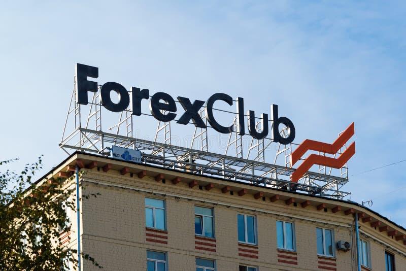 Forex club, москва программы для создания советника форекс без навыков программирования
